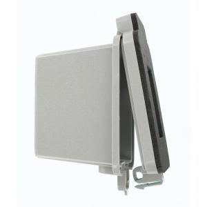 Leviton 1-Gang Decora/GFCI Device While-In-Use Outdoor Cover, Gray by Leviton