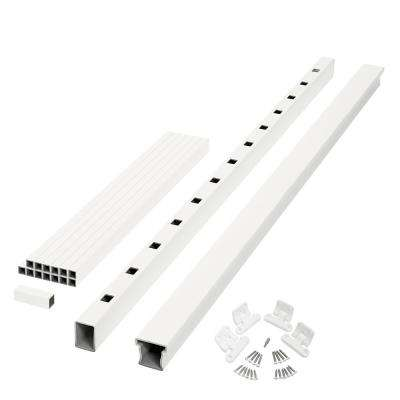 ArmorGuard Enclave 70 in. White Composite Stair Rail Kit