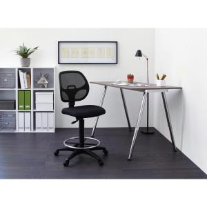 Deluxe Black AirGrid Back Drafting Chair