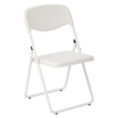 White Plastic Seat Metal Stackable Folding Chair (Set of 4)