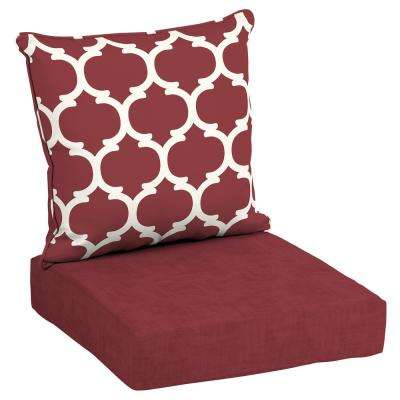 Frida Trellis Deep Seating Outdoor Lounge Chair Cushion