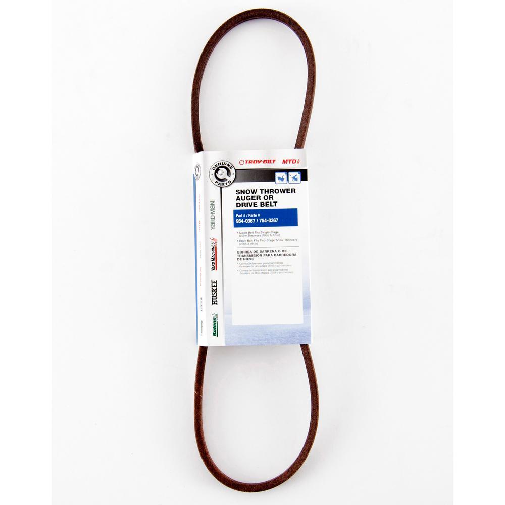 Industrial Vbelt V-Belt fits MTD # 754-0270 V-Belts Power ...