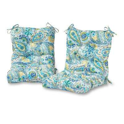 Baltic Paisley Outdoor Dining Chair Cushion (2-Pack)