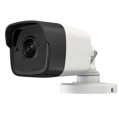 Wired 5MP HD Analog 4-in-1 Outdoor IR Bullet Camera