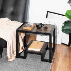 Deals on FurnitureR Billee Frame End Table with Storage