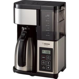 Zojirushi Fresh Brew Plus 10-Cup Coffee Maker by Zojirushi