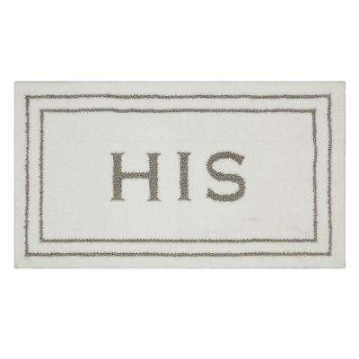 His Flint 1 ft. 8 in. x 2 ft. 10 in. Bath Rug