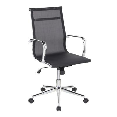 Mirage Adjustable Black Office Chair with Swivel