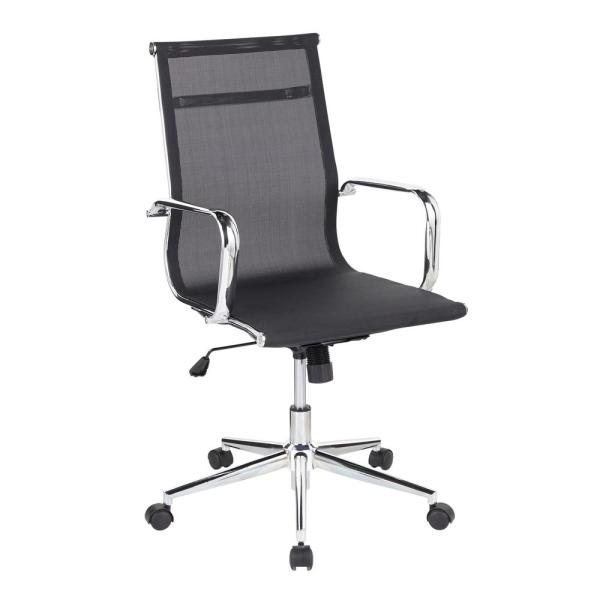 Lumisource Mirage Adjustable Black Office Chair with Swivel OFC-MIRAGE BK