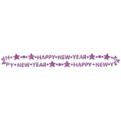 New Year's 32 in. Purple Beaded Necklace (14-pack)