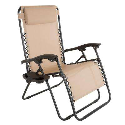 Oversized Zero Gravity Patio Lawn Chair in Beige