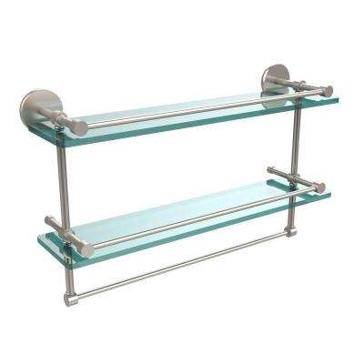 22 in. L  x 12 in. H  x 5 in. W 2-Tier Clear Glass Bathroom Shelf with Towel Bar in Satin Nickel