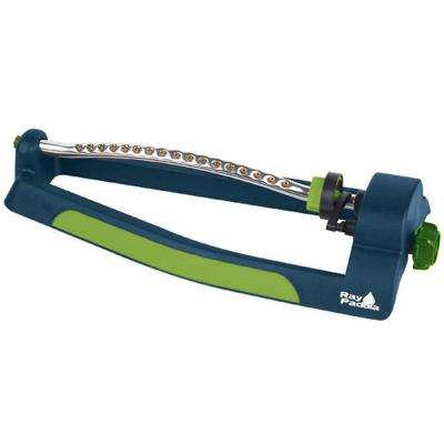 Sweeping Waters Oscillating Sprinkler