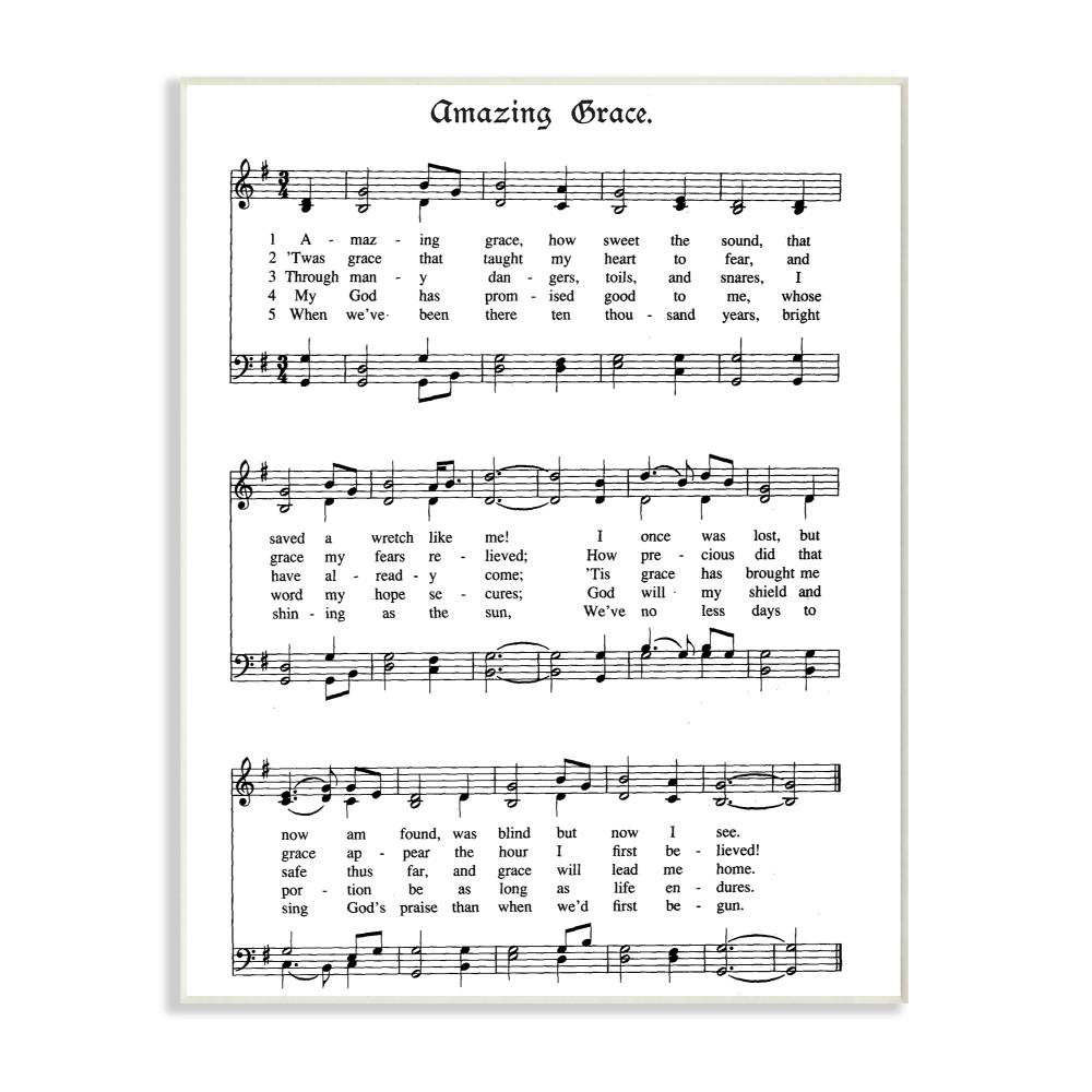 "Amazing Grace Lyrics And Sheet Music: Stupell Industries 10 In. X 15 In. ""Amazing Grace Vintage"
