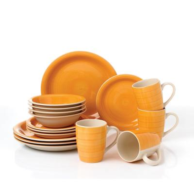 16-Piece Honey Yellow Porcelain Dinnerware Set (Service for 4)
