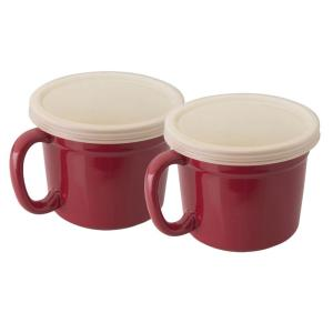 Click here to buy BergHOFF 8 oz. Geminis Covered Red Stoneware Cups (Set of 4) by BergHOFF.