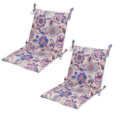 Parchment Jacobean Mid Back Outdoor Dining Chair Cushion (2 Pack)