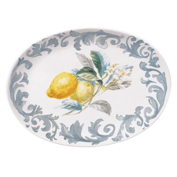 Multi-Colored 15.75 in. Citron Oval Platter