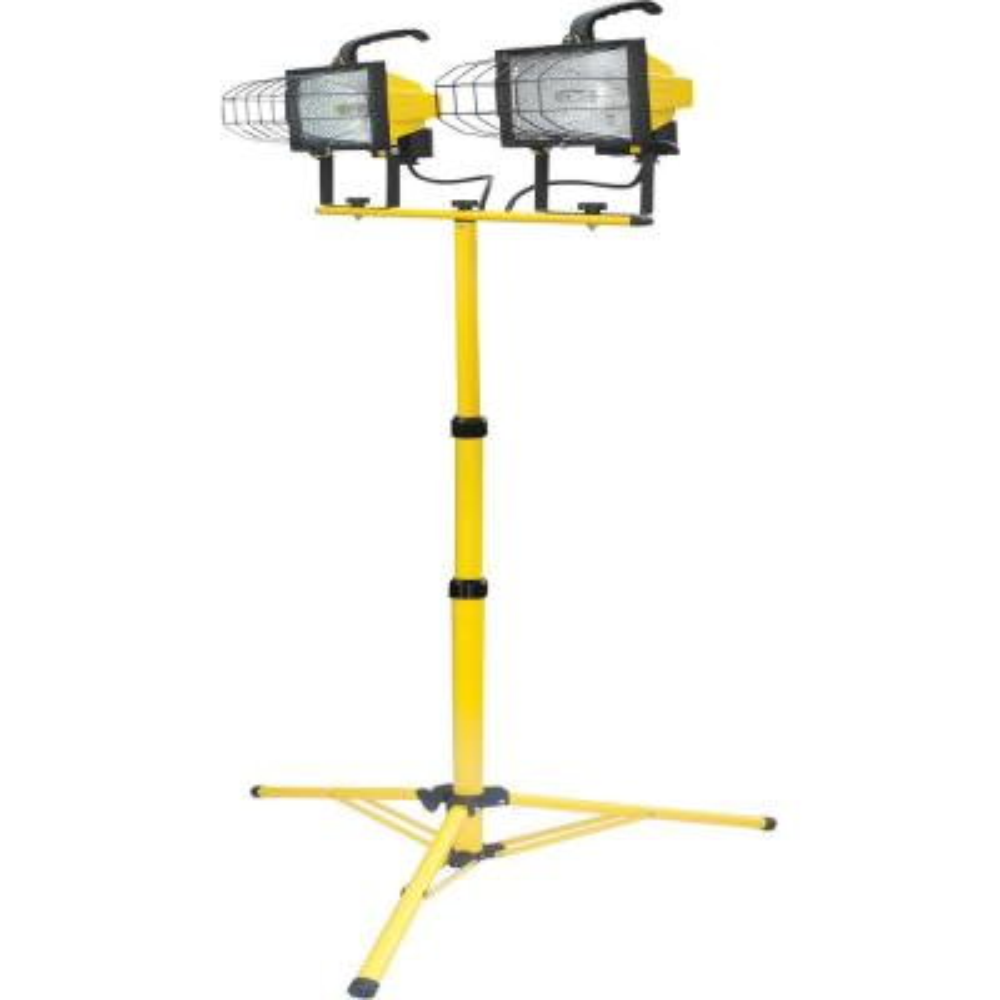 USW Halogen Quartz Portable Light with Tripod