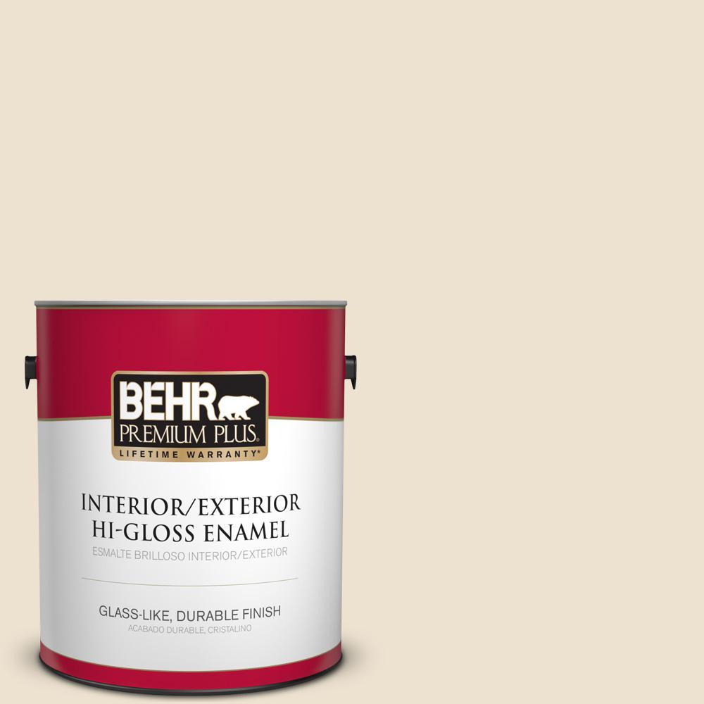 1 gal. #PPU7-15 Ivory Lace Hi-Gloss Enamel Interior/Exterior Paint