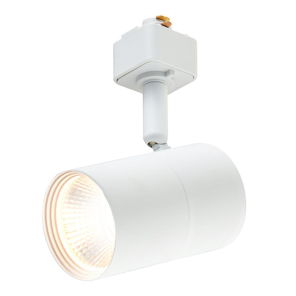 White 1-Light Integrated LED Mini-Cylinder Linear Track Lighting Head