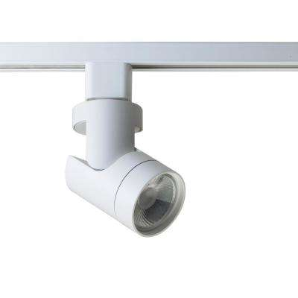 White Integrated LED Track Lighting Head