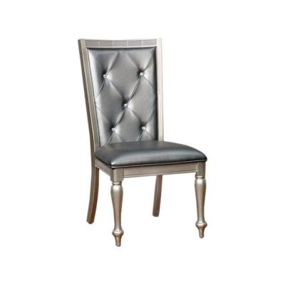 Contemporary Silver Gray Finish Side Chair (Set of 2)