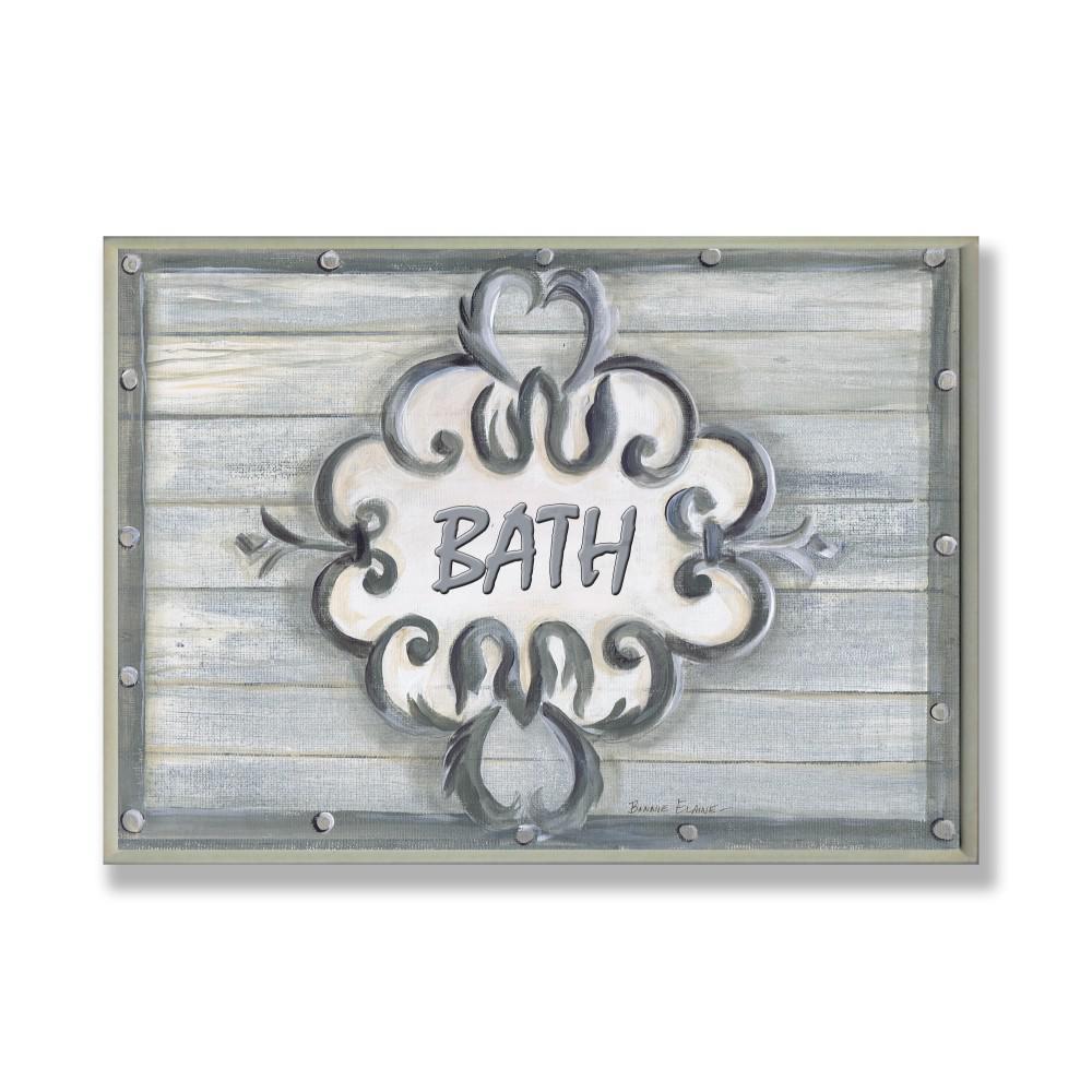 """12.5 in. x 18.5 in. """"Bath Grey Bead Board with Scroll Plaque Bathroom"""" by Bonnie Wrublesky Printed Wood Wall Art"""