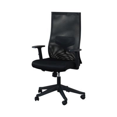 Ronde Black Mesh Office Chair