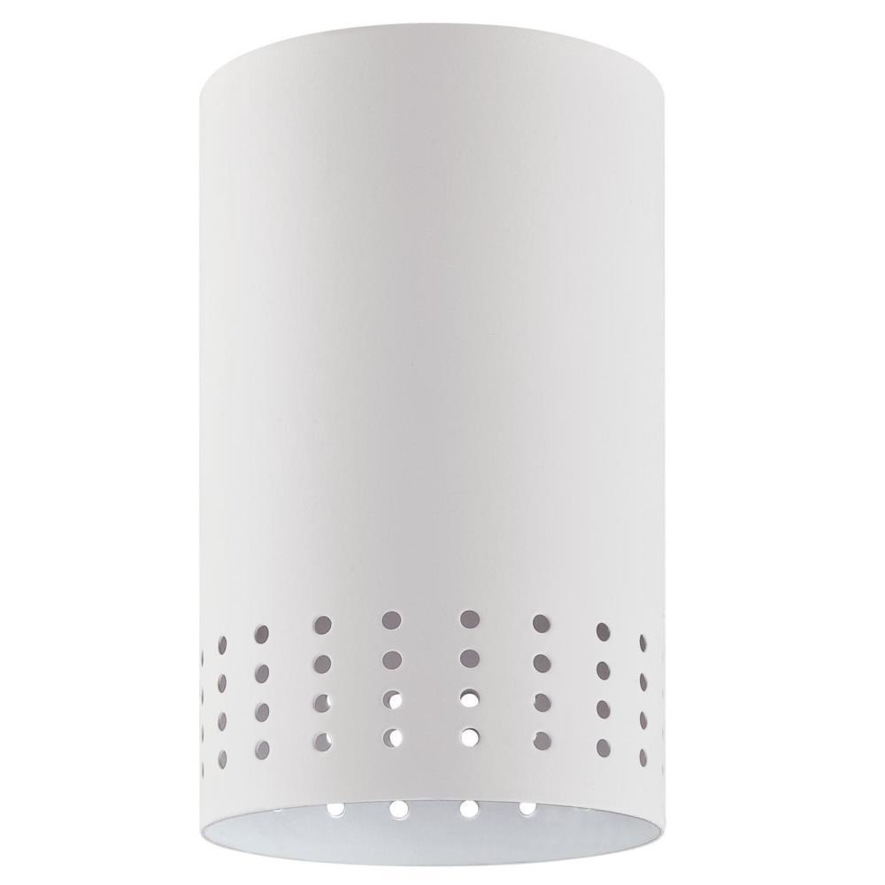 7-3/4 in. Matte White Perforated Metal Cylinder Shade with 2-1/4 in.