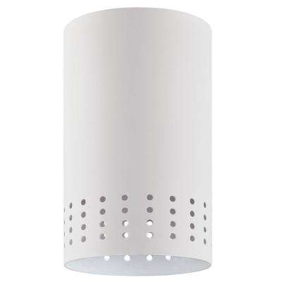 7-3/4 in. Matte White Perforated Metal Cylinder Shade with 2-1/4 in. Fitter and 4-3/4 in. Width