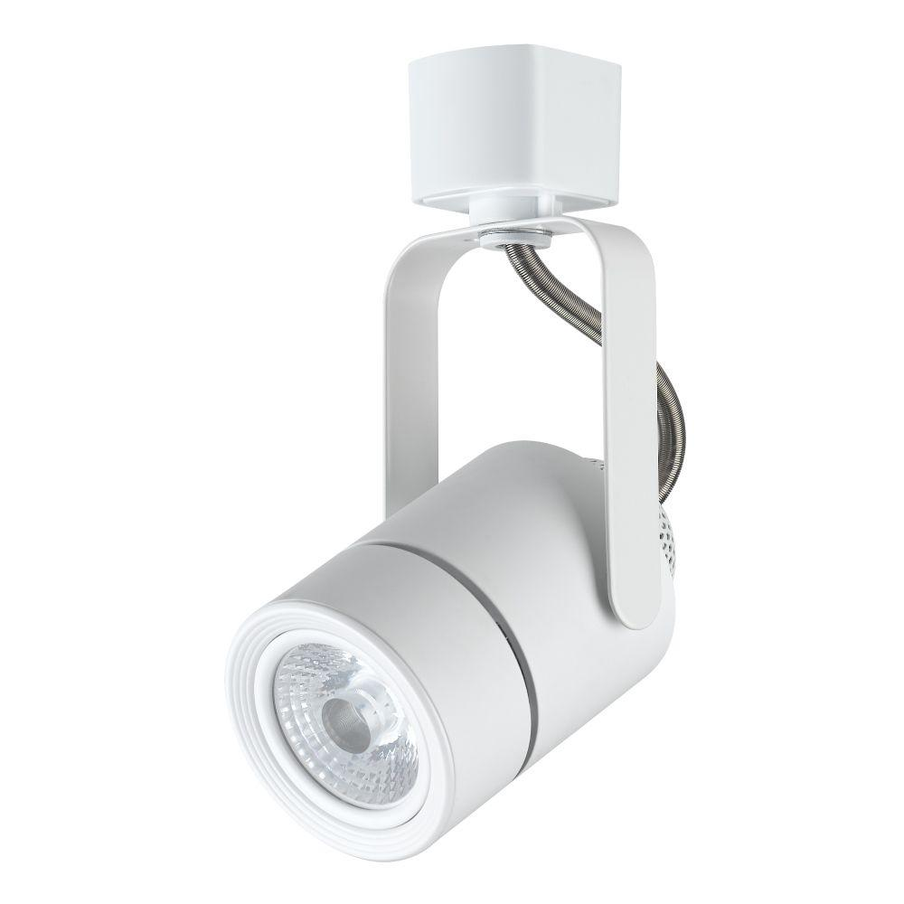 Led Track Light Head White: Duracell 4.5 In. White LED Dimmable Track Light Head-D
