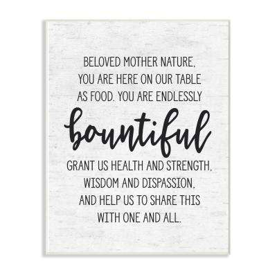 """10 in. x 15 in. """"Mother Nature Bountiful Food Subtle Birch Typography"""" by Artist Lettered and Lined Wood Wall Art"""