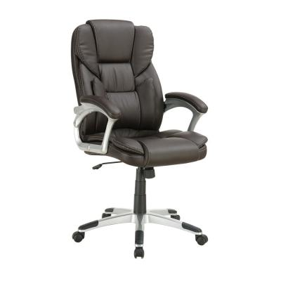 Adjustable Height Office Chair Dark Brown and Silver