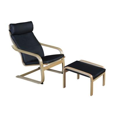 Baha Natural/Black Bentwood Reclining Chair and Ottoman