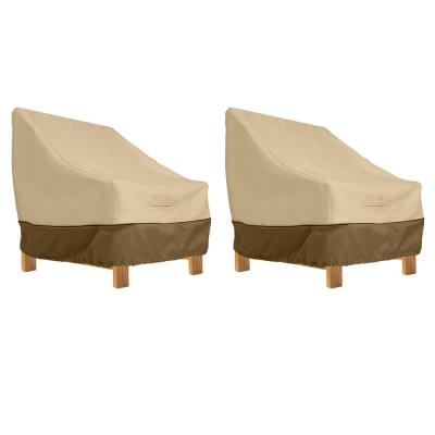 Vernanda Deep Seated Patio Lounge Chair Cover (2-Pack)