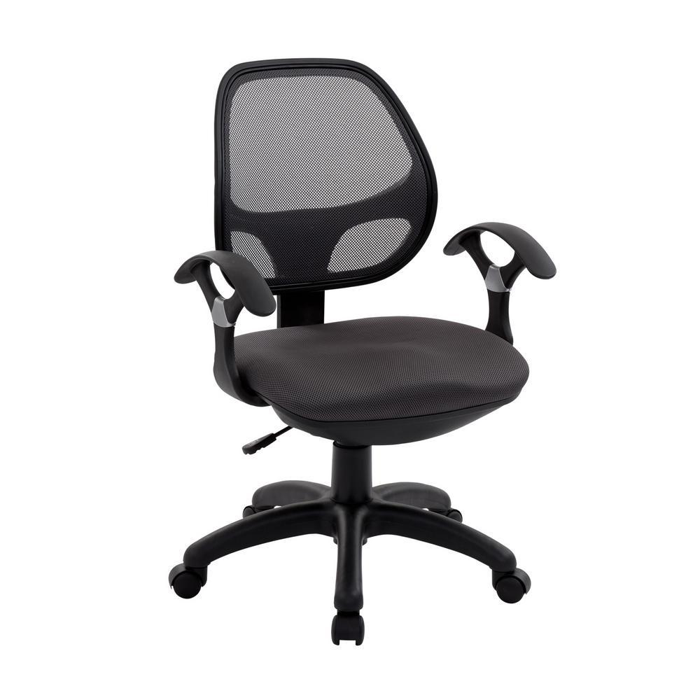Black Midback Mesh Task Office Chair