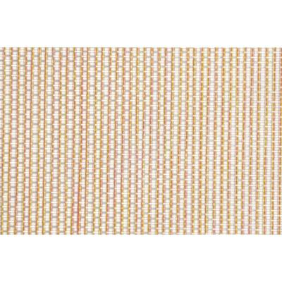 Opal Basket Weave Placemat (Set of 8)