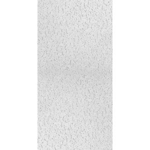 Usg Ceilings Fifth Avenue Fire Code 2 Ft X 4 Ft Lay In Ceiling Tile 8 Pack 220