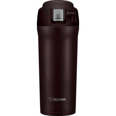 Vacuum Insulated 16 oz. Dark Cocoa Travel Mug