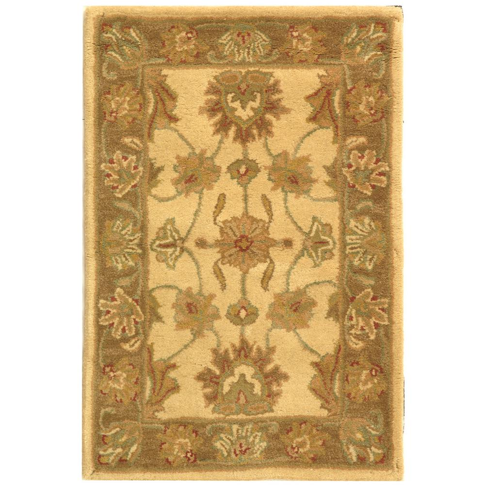 Heritage Ivory/Brown 2 ft. x 3 ft. Area Rug