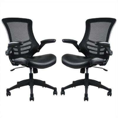 Intrepid High-Back Black Office Chair (Set of 2)