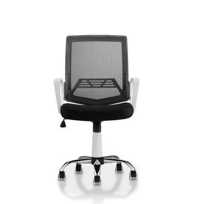 Hunter White Mesh Height Adjustable Swivel Office Chair