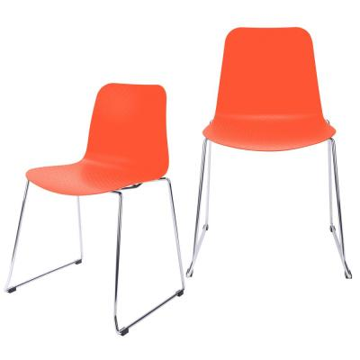 Hebe Series Orange Dining Shell Side Chair Molded Plastic with Steel Wire Metal Legs (Set of 2)