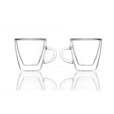 Turin 4.7 oz. Double-walled Glass Espresso Cups with Handles (Set of 2)