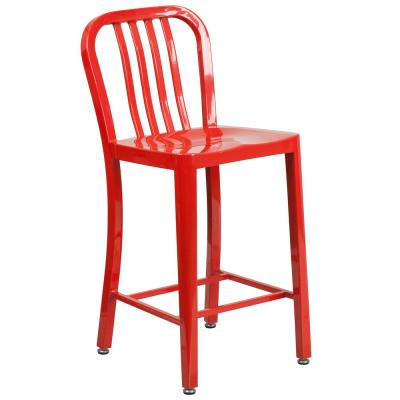 24.5 in. Red Bar Stool