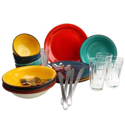 Color Speckle 28-Piece Casual Assorted Colors Stone Dinnerware Set (Service for 14)