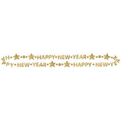 New Year's 32 in. Gold Beaded Necklace (14-pack)