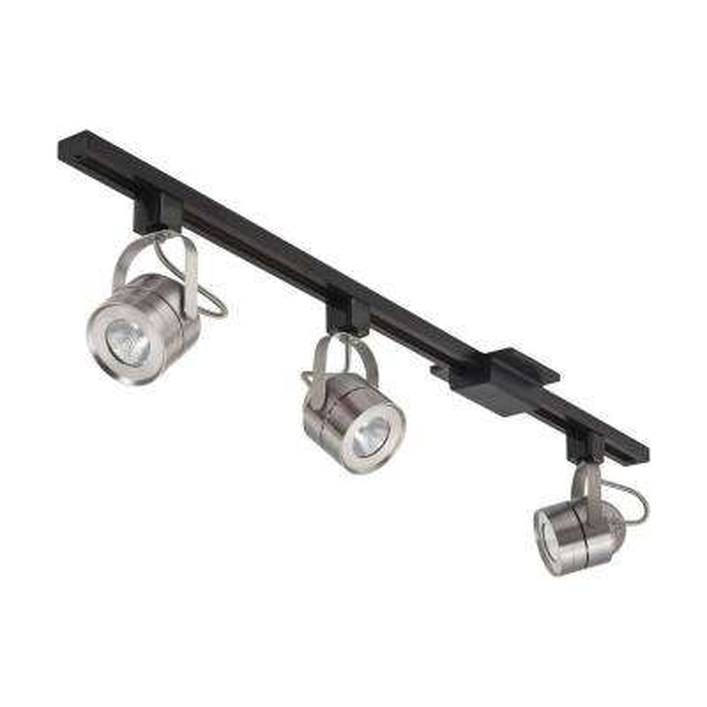 4 ft. Brushed Nickel Integrated LED Mesh Back Track Lighting Kit