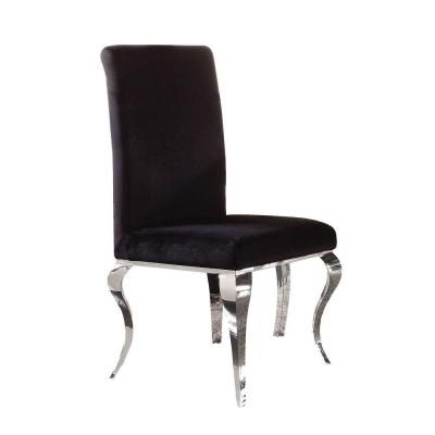 44.49 in. H Black and Silver Fabric Upholstered Metal Side Chairs with Cabriole Style Legs (Set of 2)